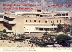 Palais présidentiel de Baabda - 13 octobre 1990