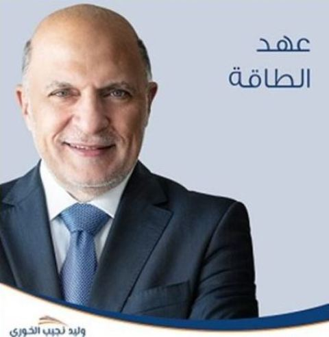 as part of his campaign the candidate of the change and reform bloc in jbeil kessrouan dr walid najib al khoury made several tours in the region